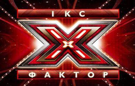 Смотреть шоу X-фактор онлайн
