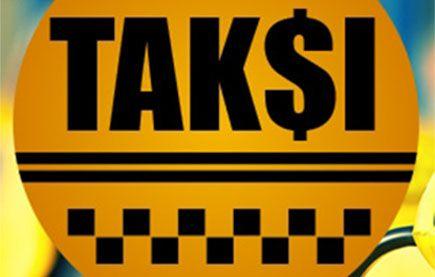 Смотреть шоу Такси онлайн