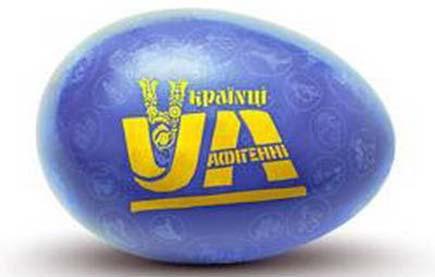 Смотреть шоу Украинцы афигенные онлайн