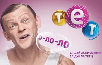 Смотреть шоу Виталька онлайн