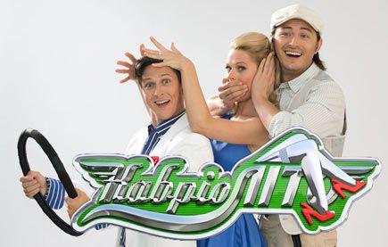 Смотреть шоу КабріоЛіто онлайн