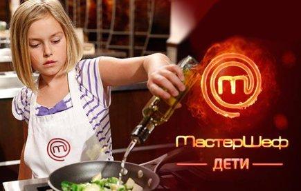 Смотреть шоу Мастершеф. Дети онлайн