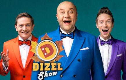 Смотреть шоу Дизель Шоу онлайн