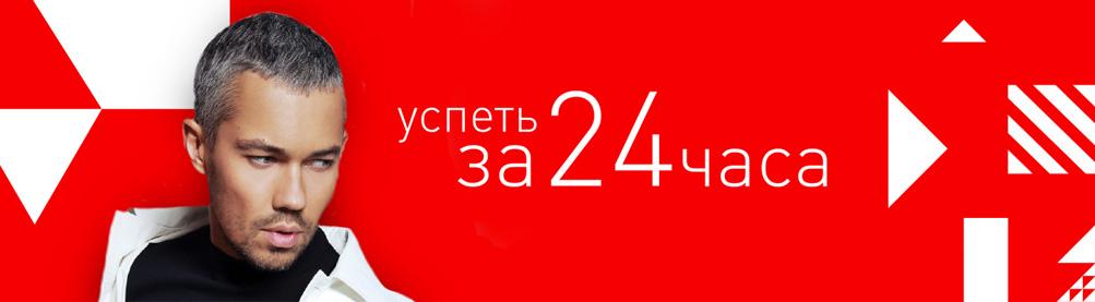 телепередача онлайн смотреть бесплатно: